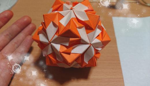 【折り紙/くす玉】舞妓さん(by kankichi)を作ってみた