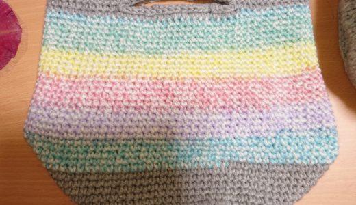 ぐるぐる編んだら思いのほか可愛くできた毛糸バッグの覚書