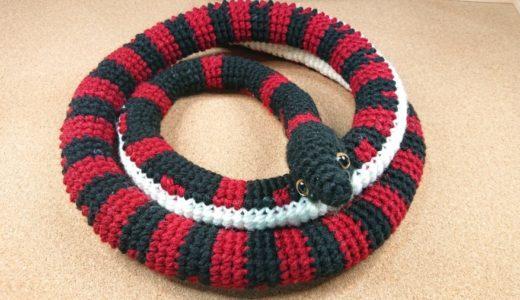 奄美にいる蛇、アカマタ編みました!編み図も頑張って作りました(^O^)