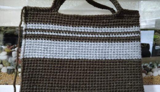 ノートいれるだけのカバン編みました